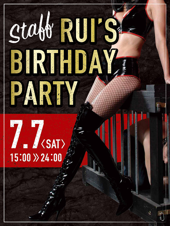 ハプニングバーBliss-outのEVENT Rui Birthday event !!